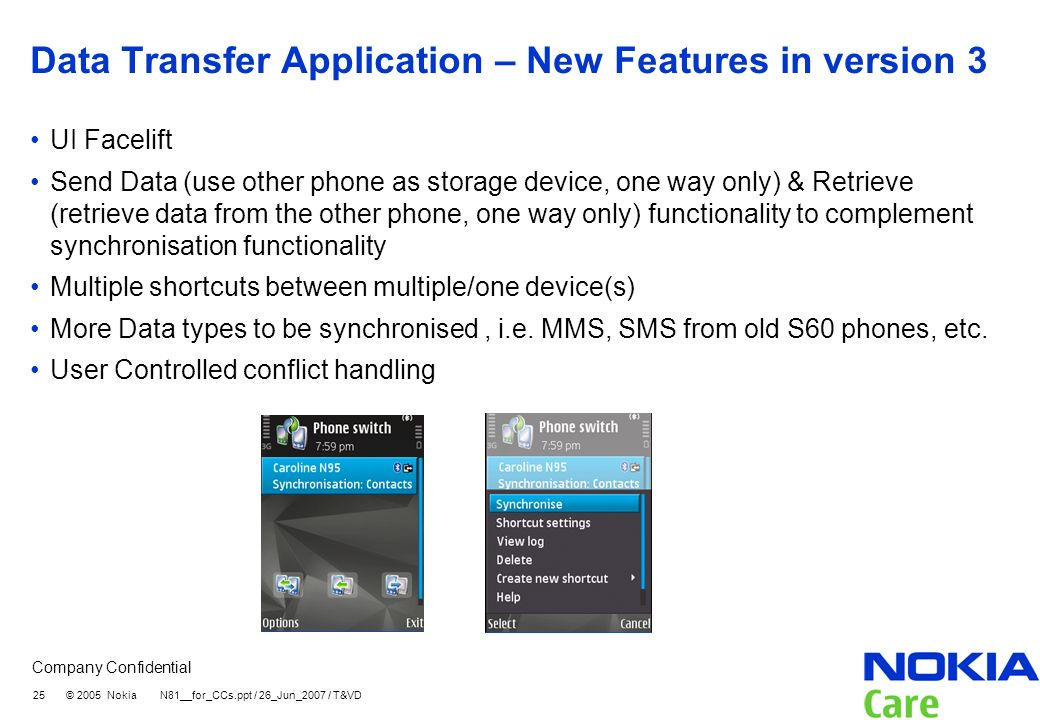 Data Transfer Application – New Features in version 3