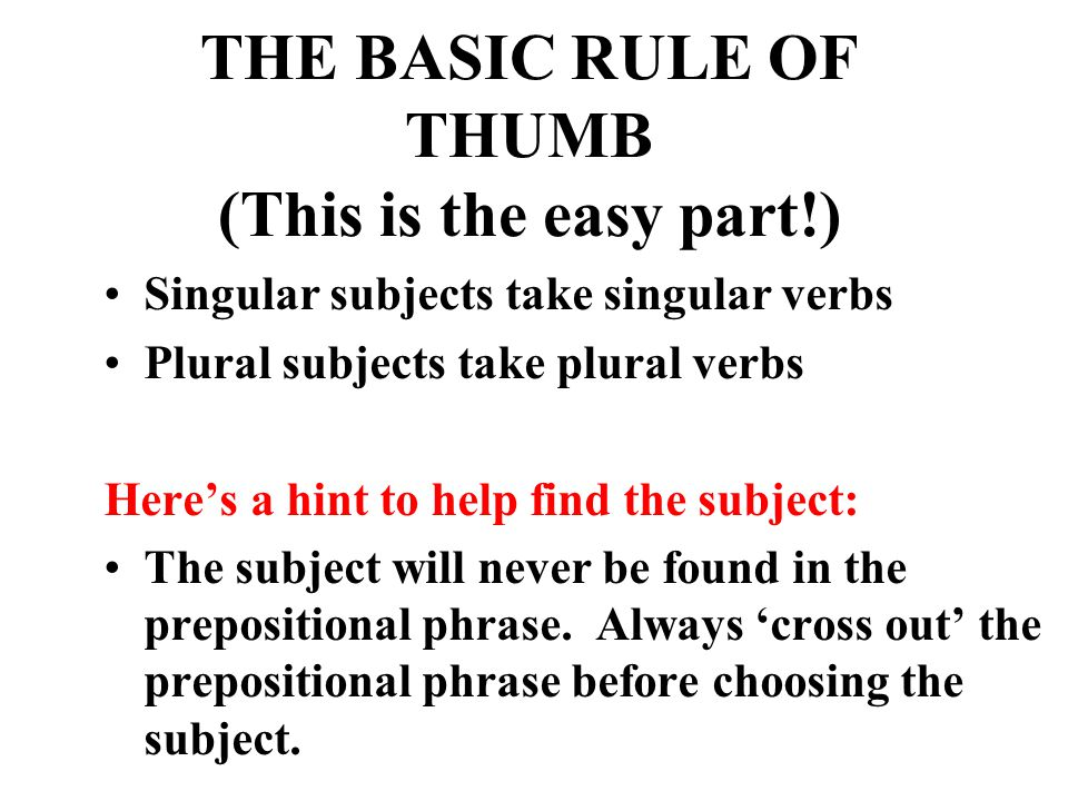 THE BASIC RULE OF THUMB (This is the easy part!)