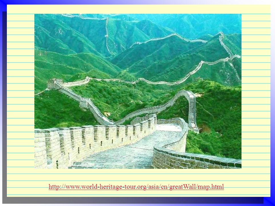http://www.world-heritage-tour.org/asia/cn/greatWall/map.html