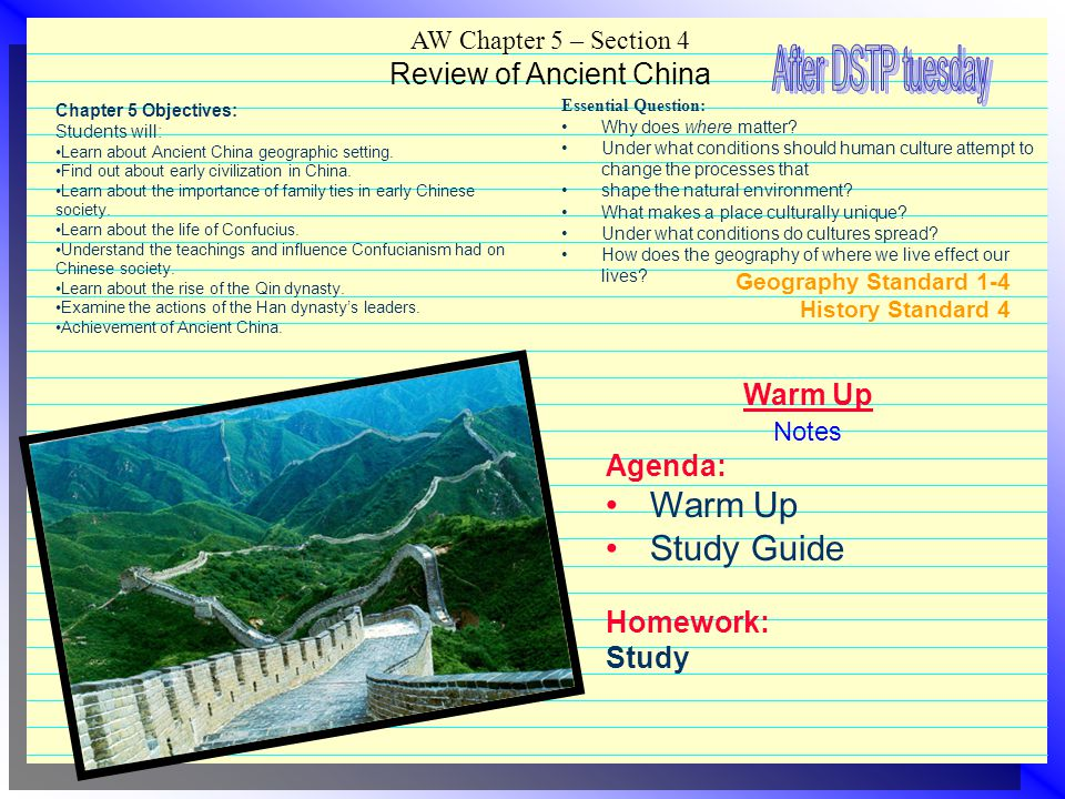 AW Chapter 5 – Section 4 Review of Ancient China