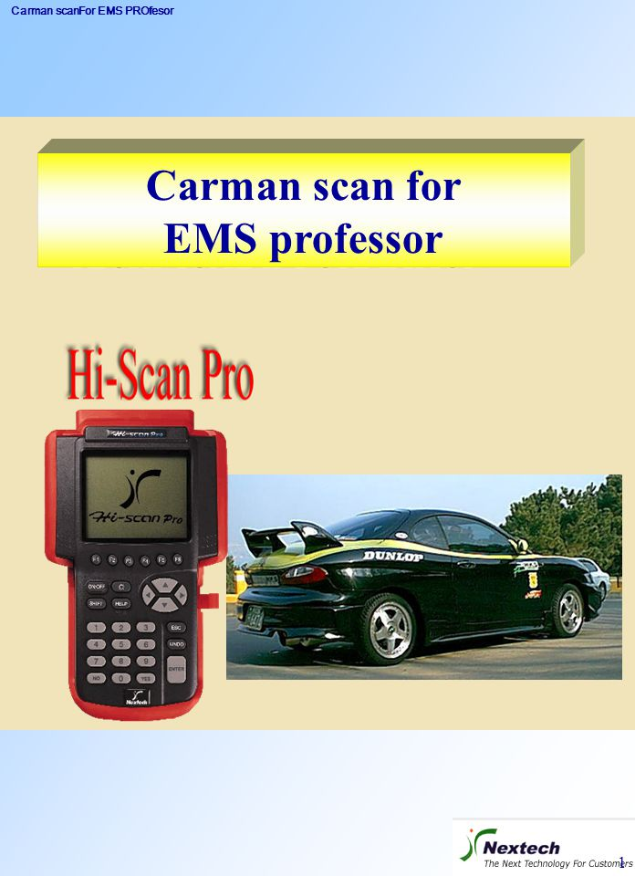 Carman scan for EMS professor