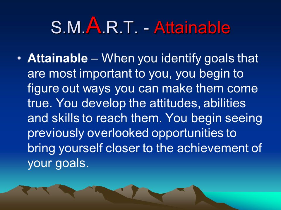 S.M.A.R.T. - Attainable