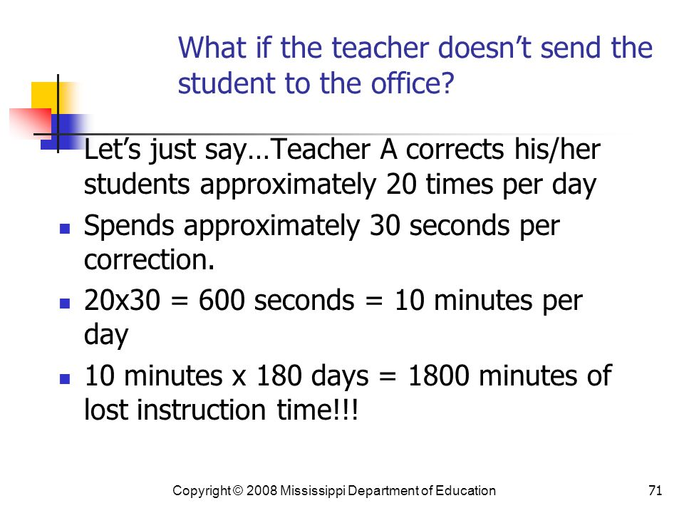 What if the teacher doesn't send the student to the office