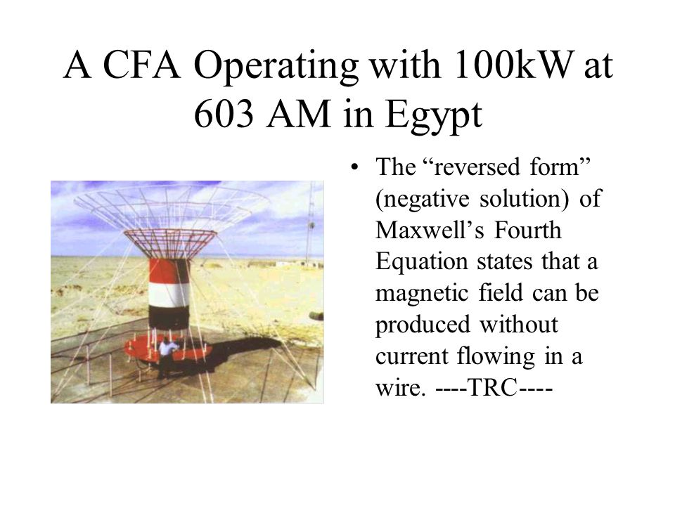 A CFA Operating with 100kW at 603 AM in Egypt