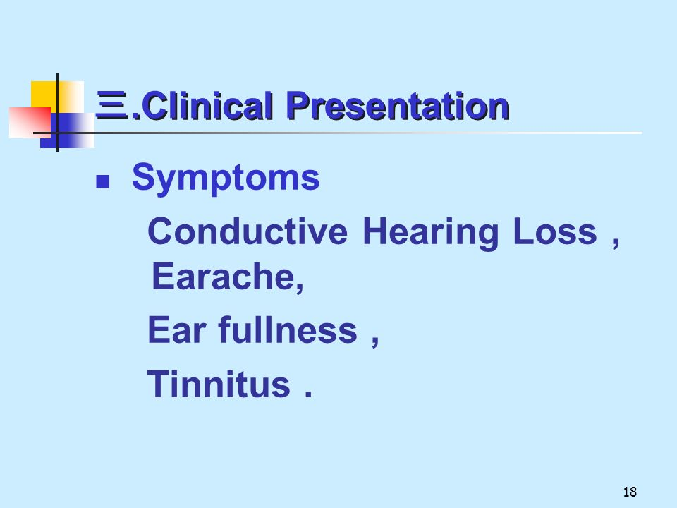 三.Clinical Presentation