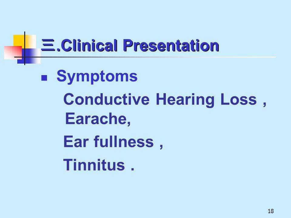 三.Clinical Presentation