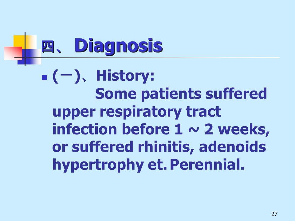 四、 Diagnosis