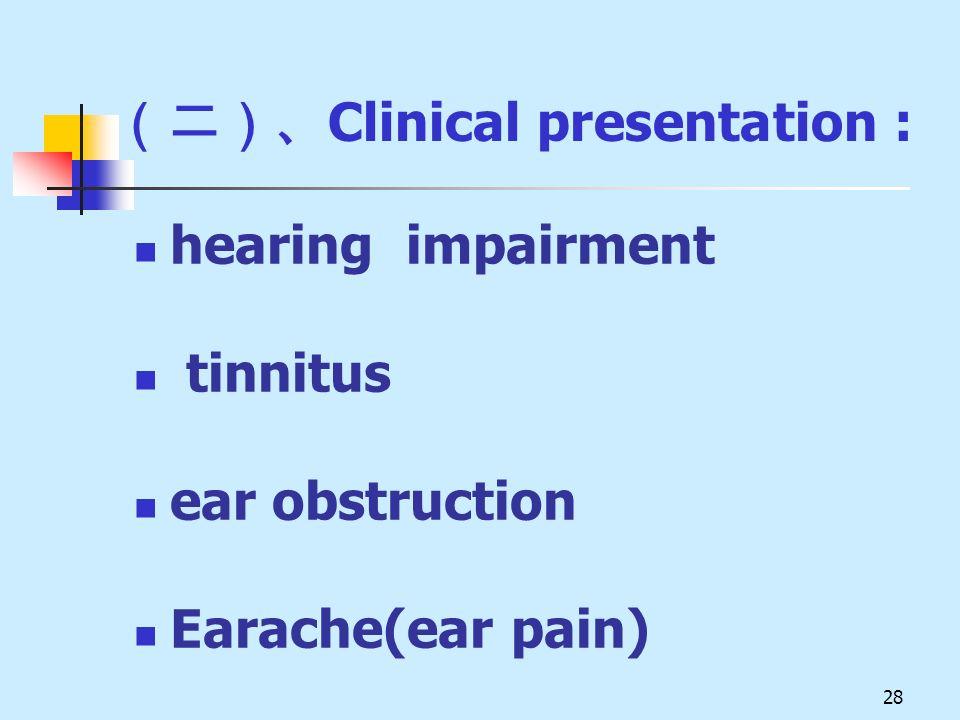 (二)、Clinical presentation :