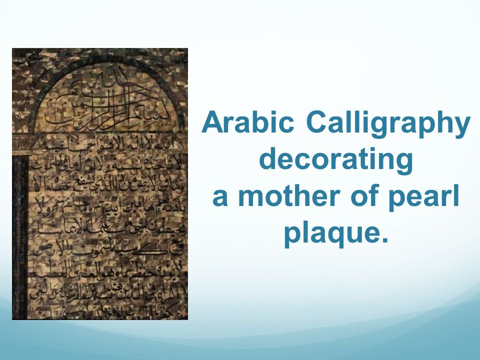 Arabic Calligraphy decorating a mother of pearl plaque.