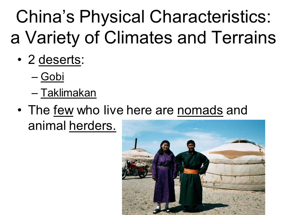 China's Physical Characteristics: a Variety of Climates and Terrains
