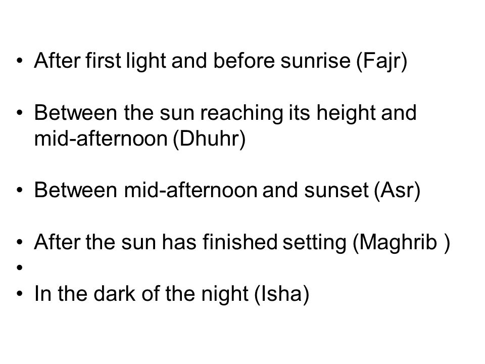 After first light and before sunrise (Fajr)