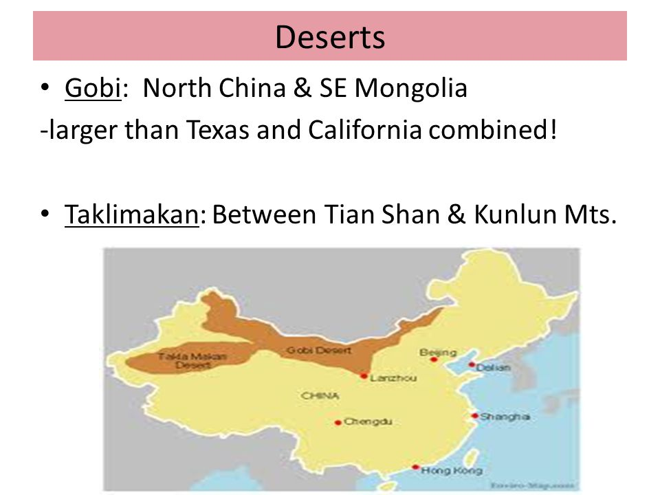 Deserts Gobi: North China & SE Mongolia