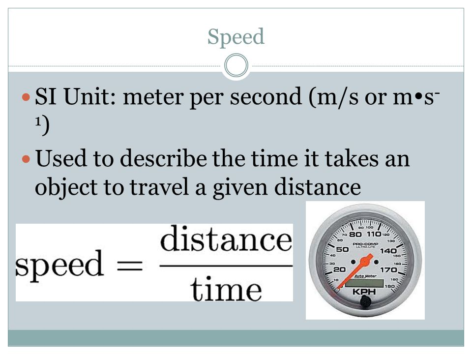 SI Unit: meter per second (m/s or ms-1)