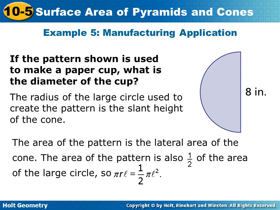 Example 5: Manufacturing Application