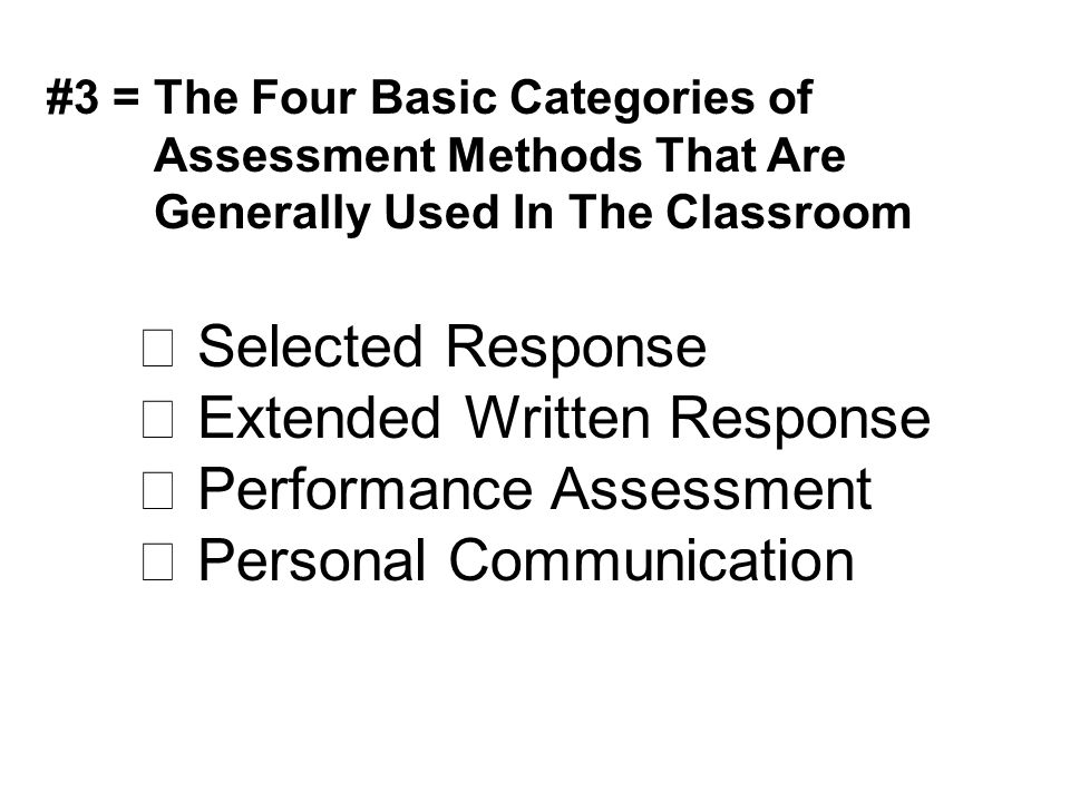  Extended Written Response  Performance Assessment