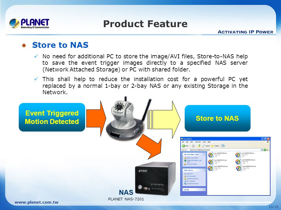 Product Feature Store to NAS Event Triggered Motion Detected