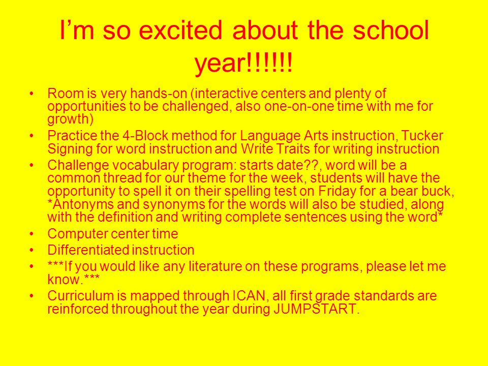 I'm so excited about the school year!!!!!!