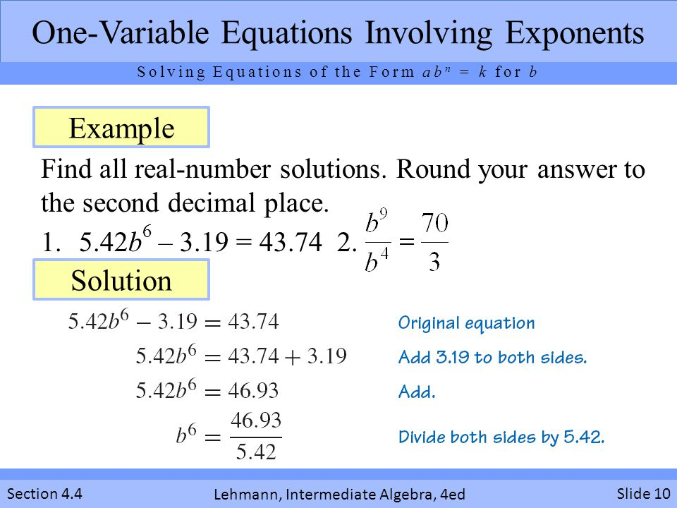 One-Variable Equations Involving Exponents
