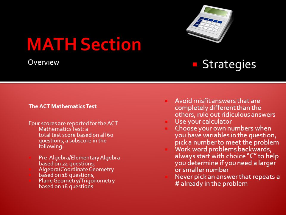 MATH Section Strategies Overview