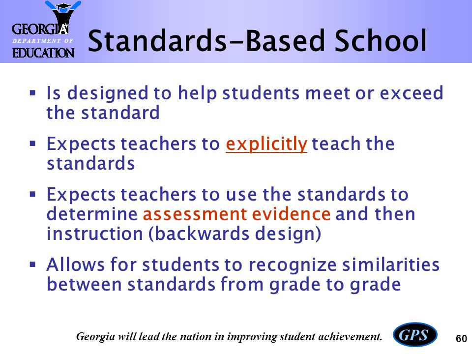 Standards-Based School