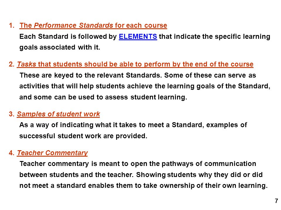 The Performance Standards for each course