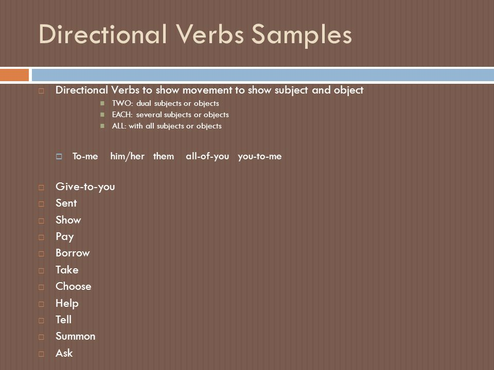 Directional Verbs Samples