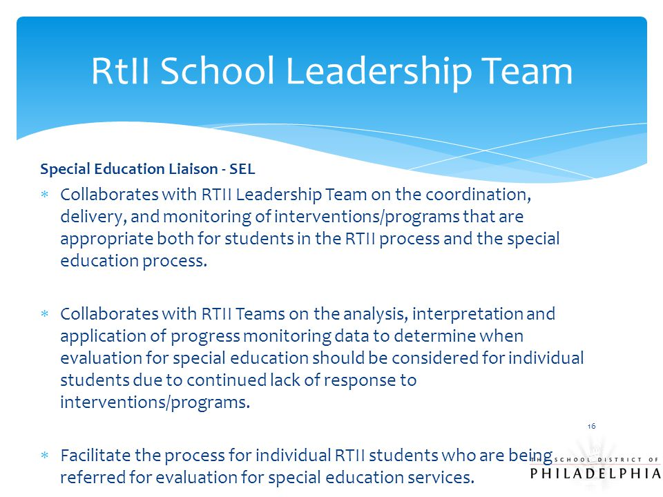 RtII School Leadership Team