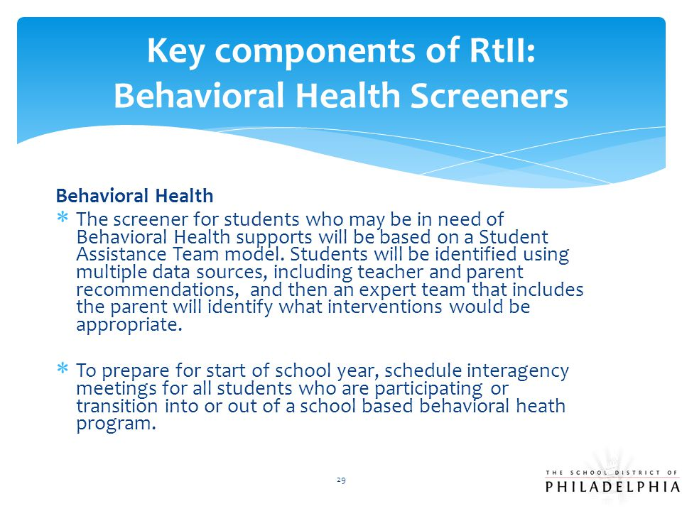 Key components of RtII: Behavioral Health Screeners