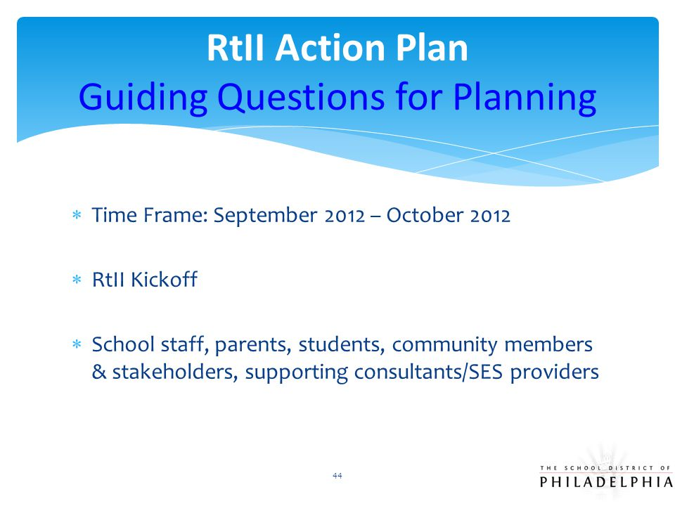 RtII Action Plan Guiding Questions for Planning