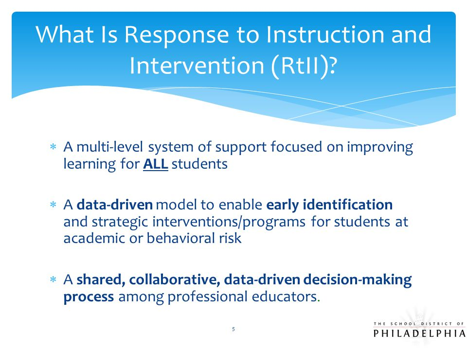 What Is Response to Instruction and Intervention (RtII)
