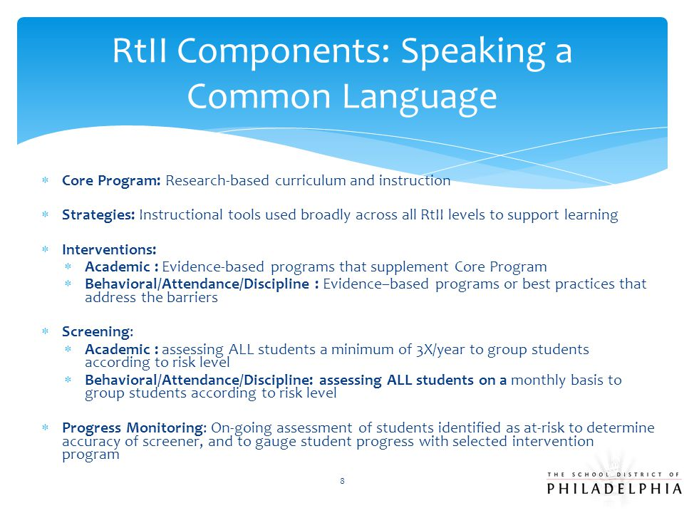 RtII Components: Speaking a Common Language