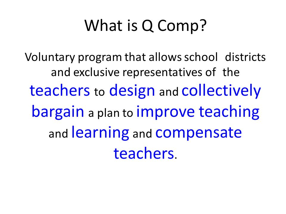 What is Q Comp