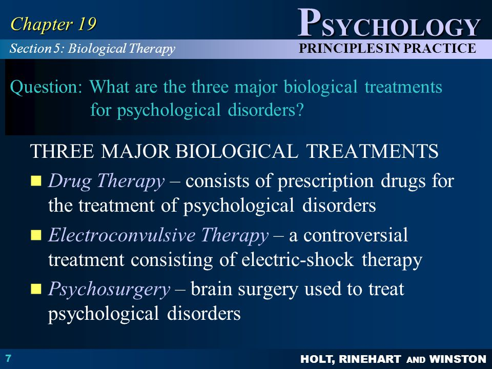 THREE MAJOR BIOLOGICAL TREATMENTS