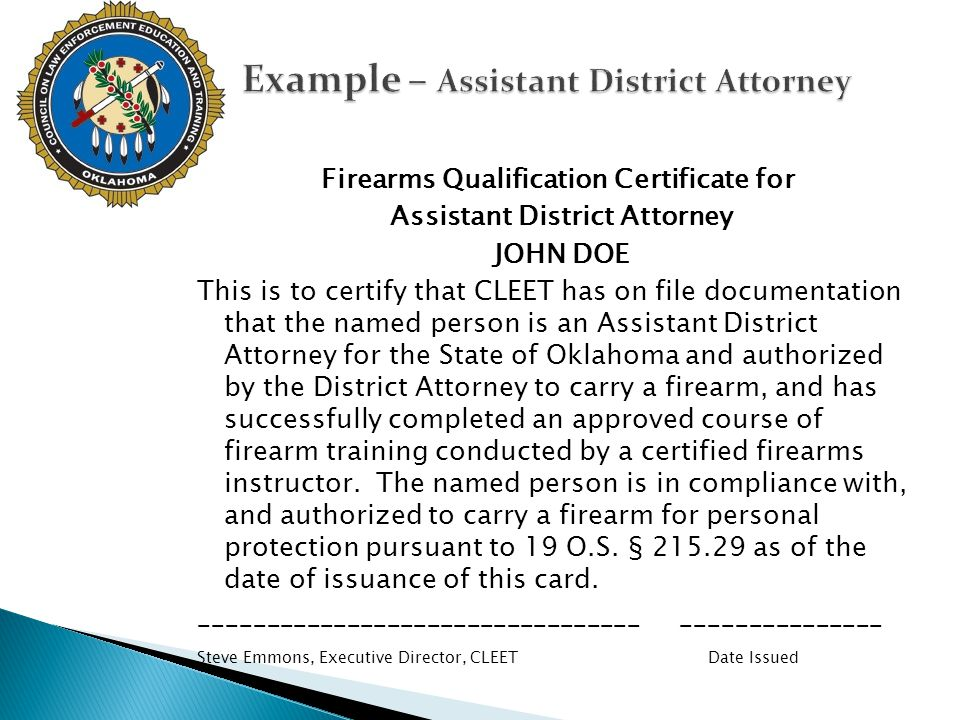 Example – Assistant District Attorney