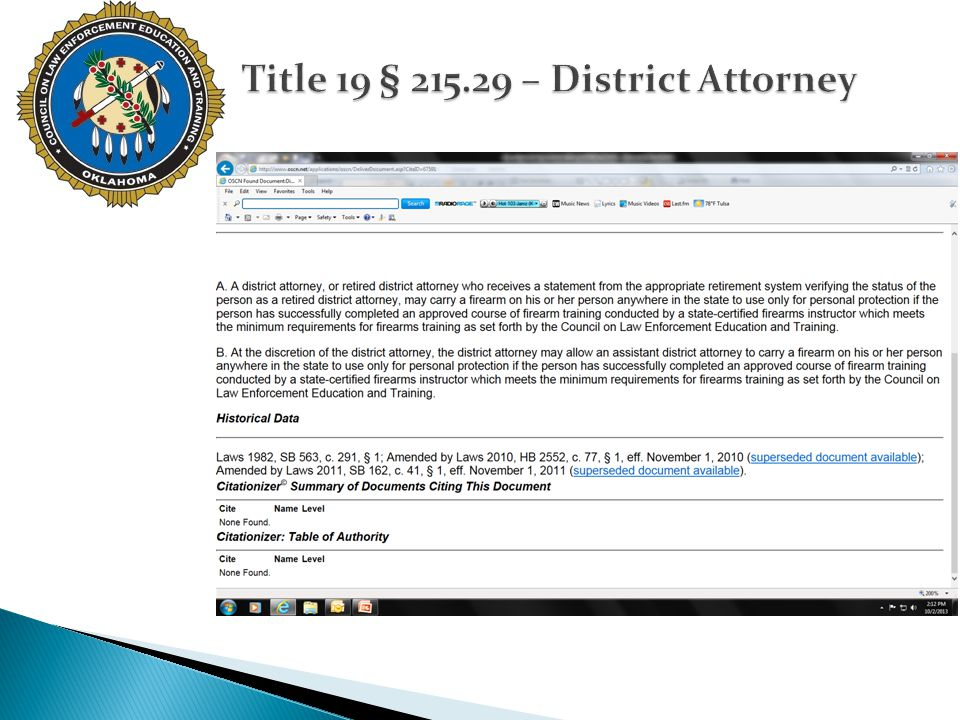Title 19 § 215.29 – District Attorney