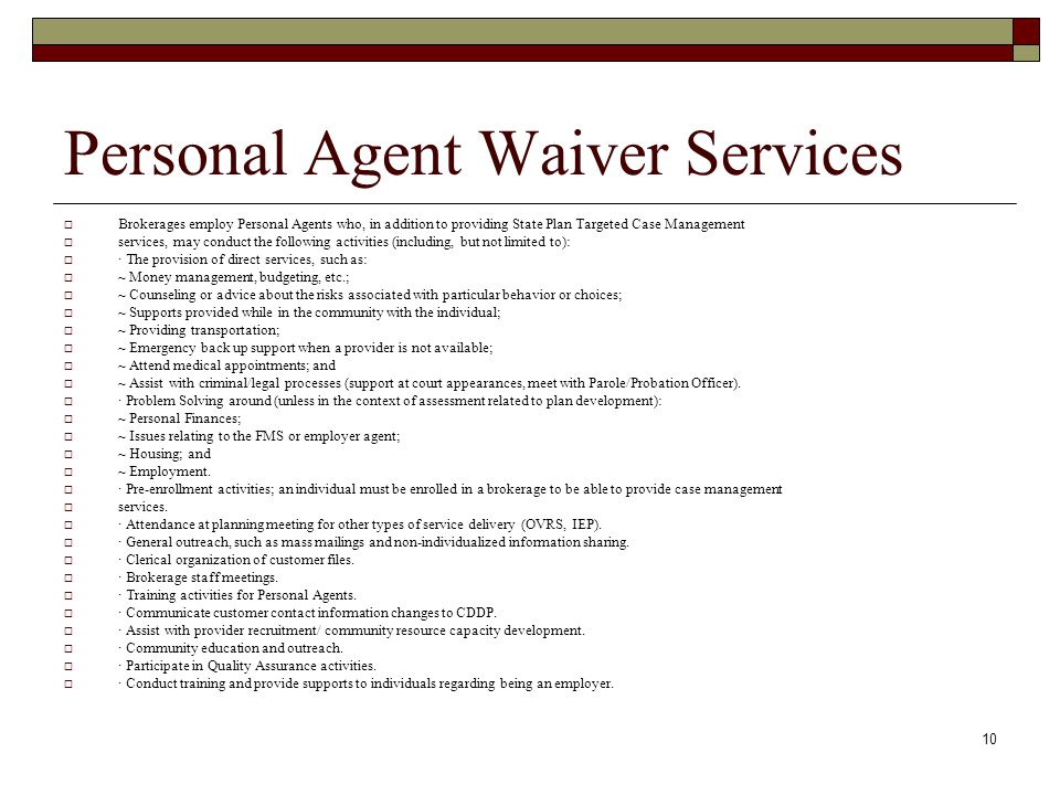 Personal Agent Waiver Services