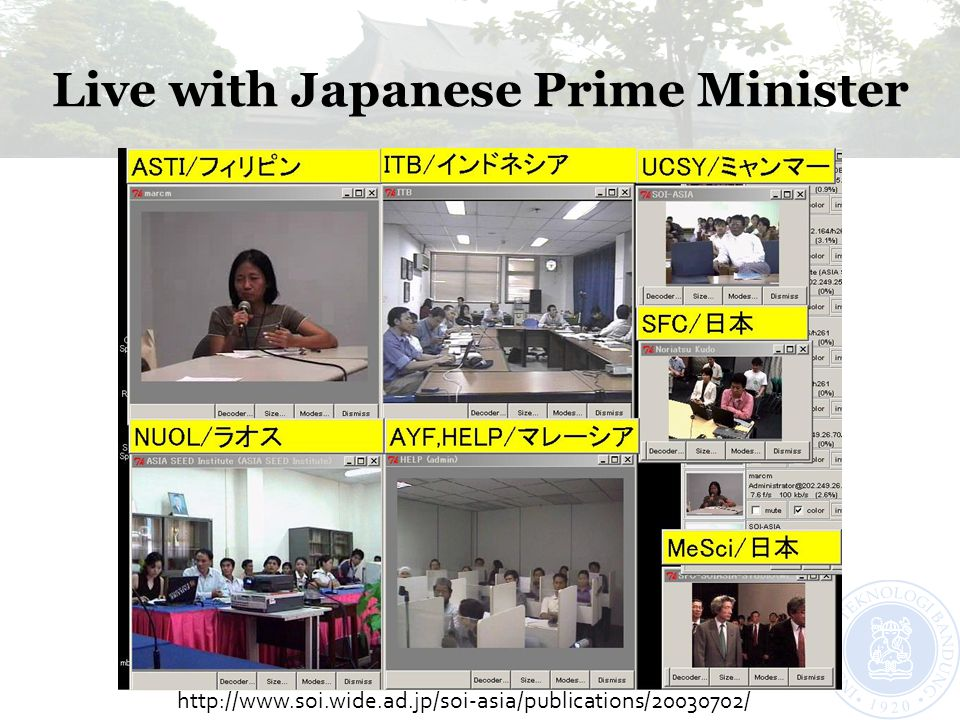 Live with Japanese Prime Minister