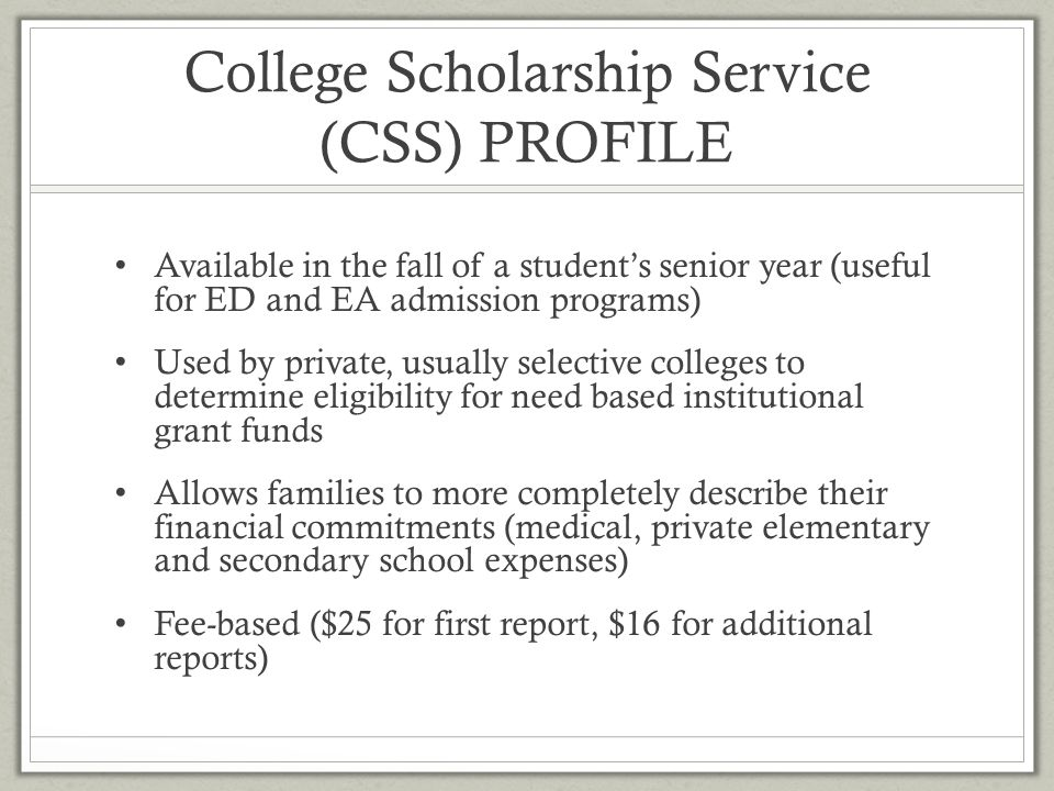 College Scholarship Service (CSS) PROFILE