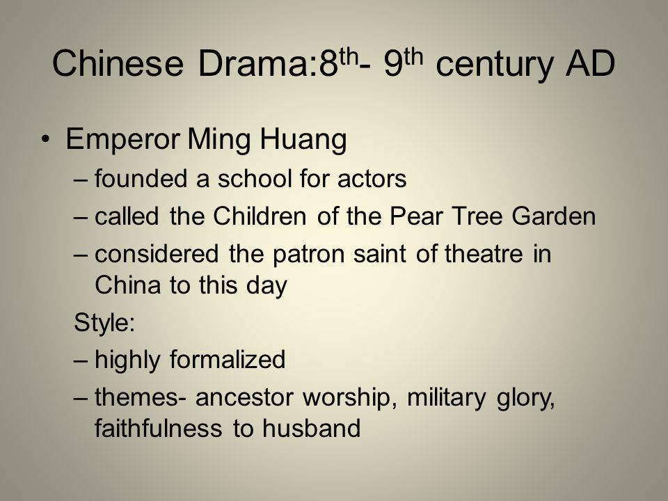 Chinese Drama:8th- 9th century AD