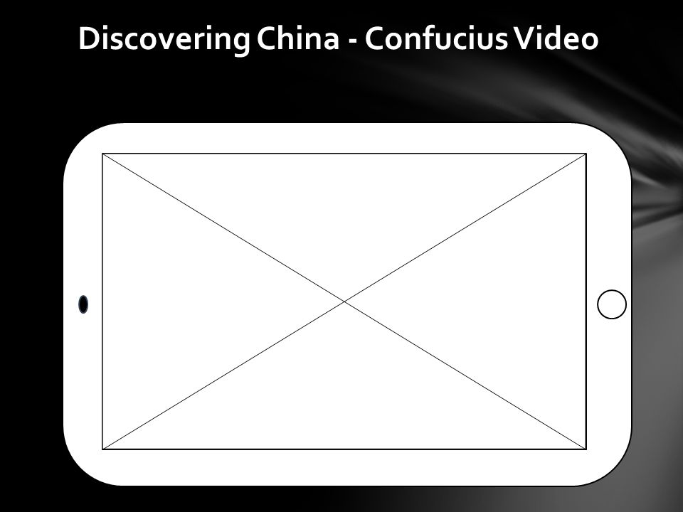 Discovering China - Confucius Video