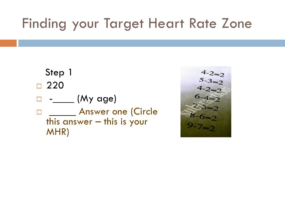 Finding your Target Heart Rate Zone