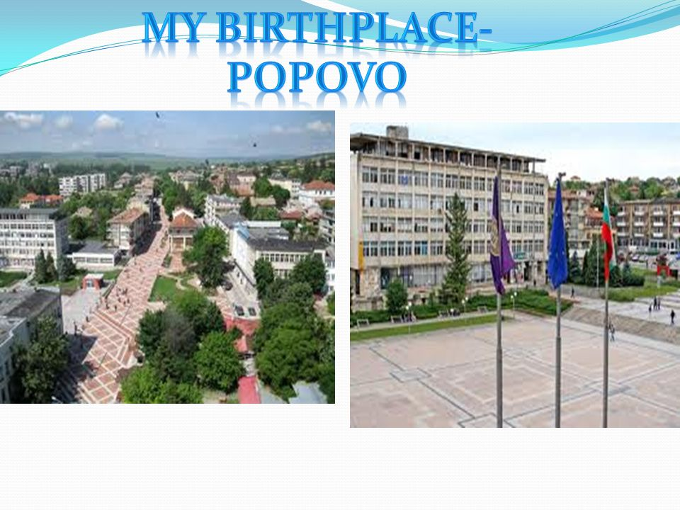 My birthplace-popovo