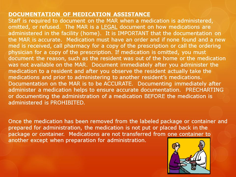 DOCUMENTATION OF MEDICATION ASSISTANCE