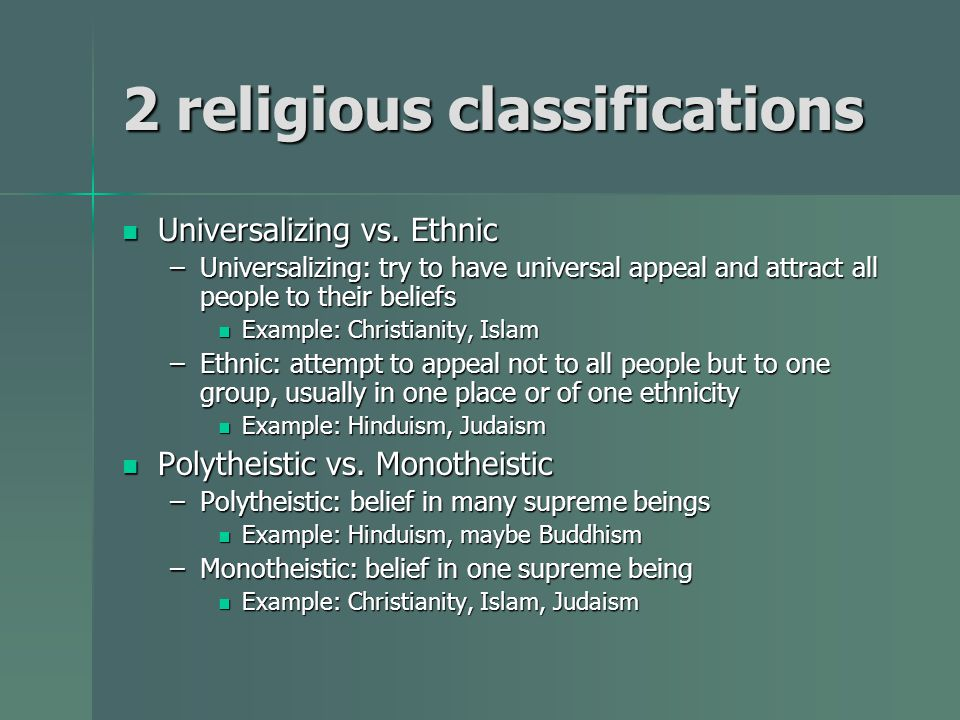 2 religious classifications