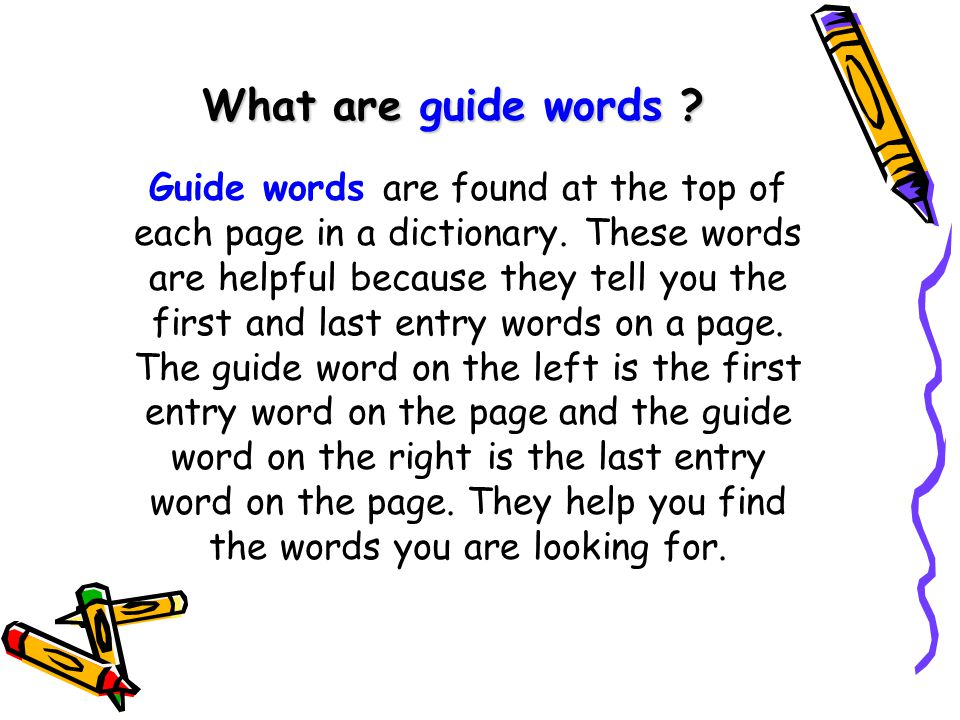 What are guide words