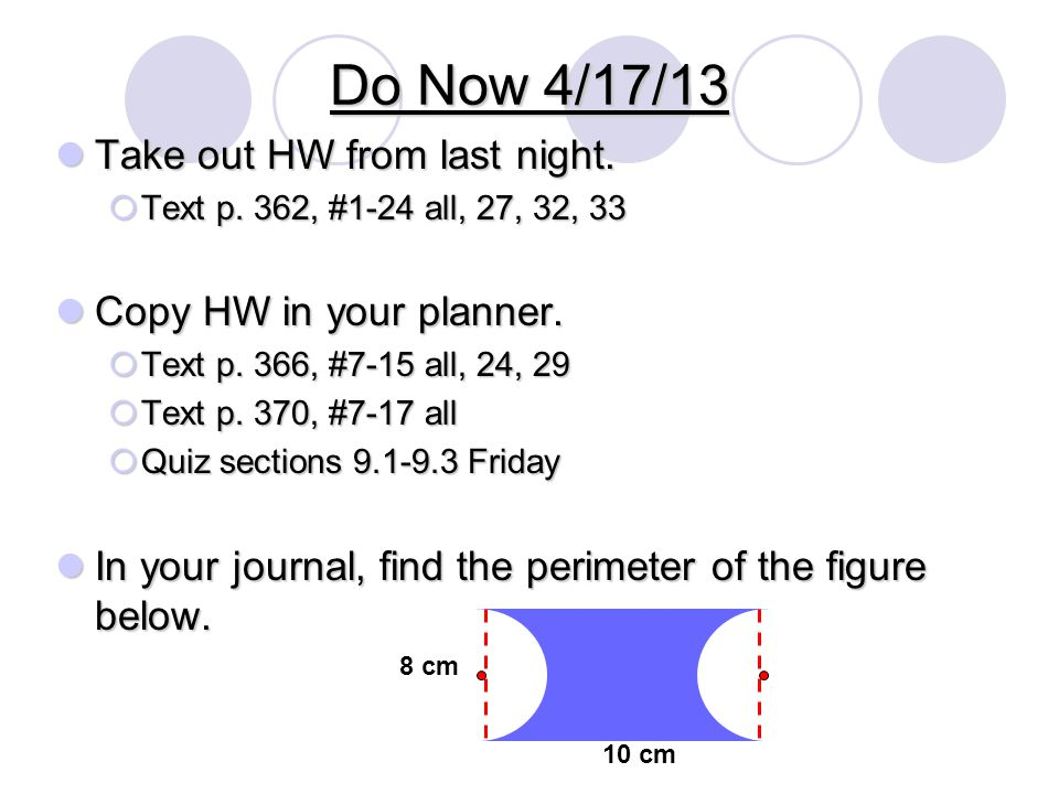 Do Now 4/17/13 Take out HW from last night. Copy HW in your planner.