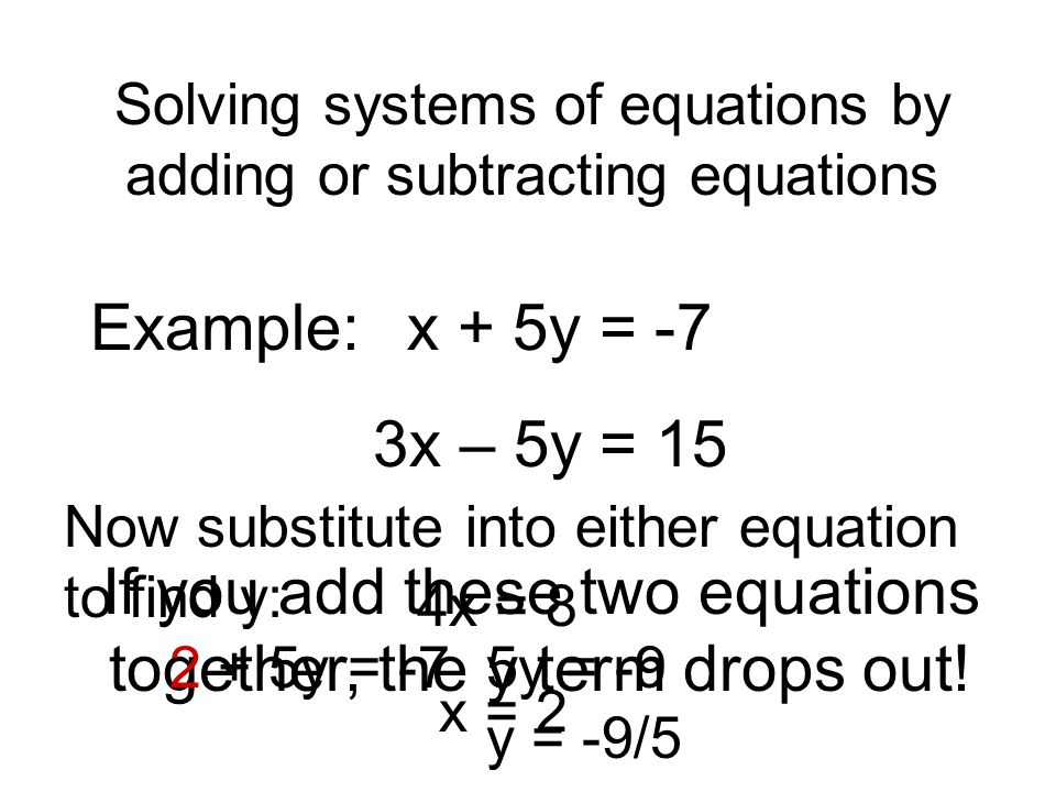 If you add these two equations together, the y term drops out!