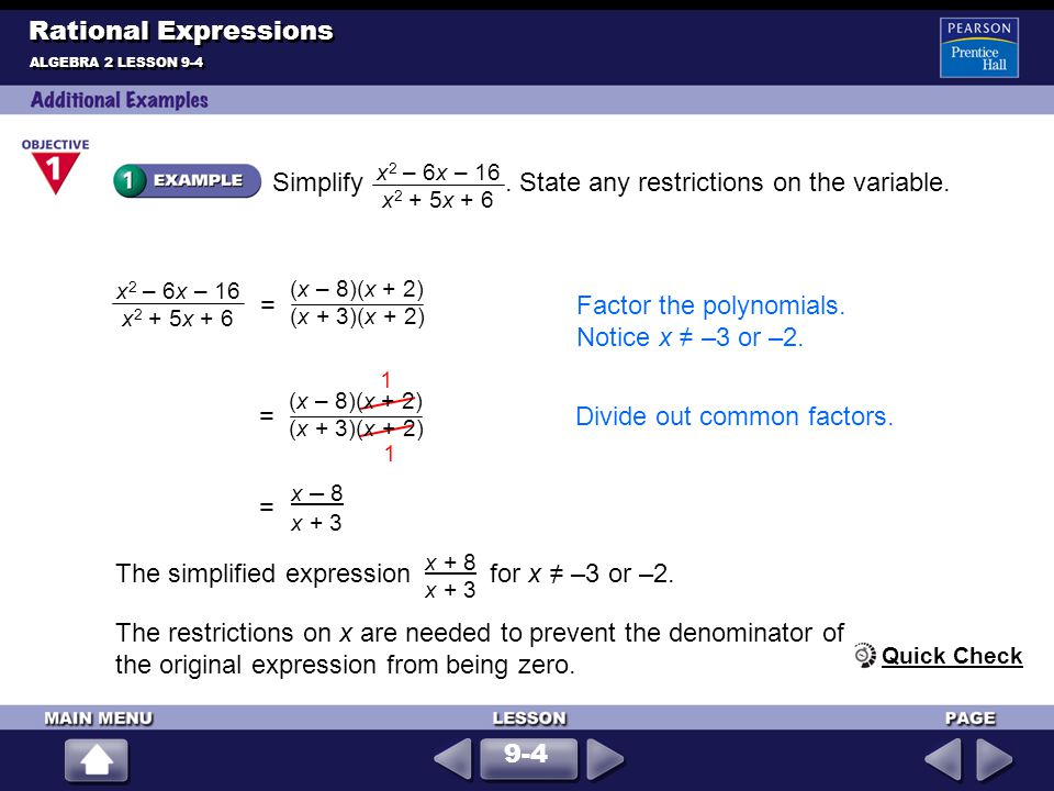 Simplify . State any restrictions on the variable.