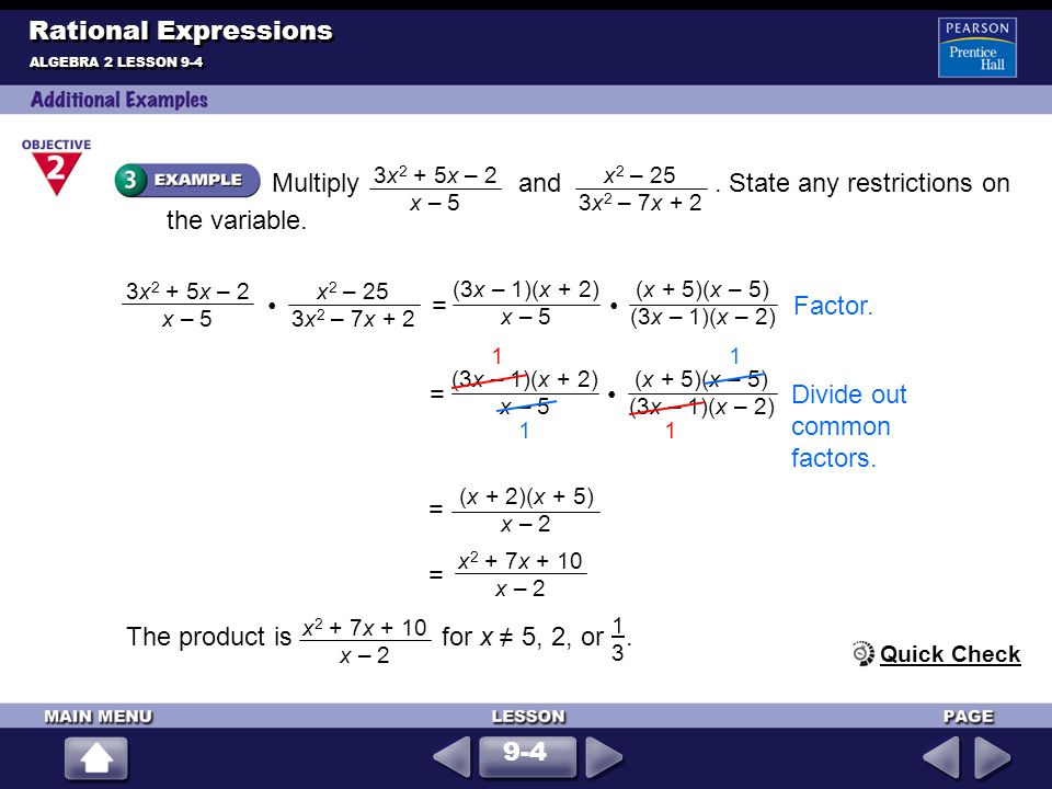 Multiply and . State any restrictions on the variable.