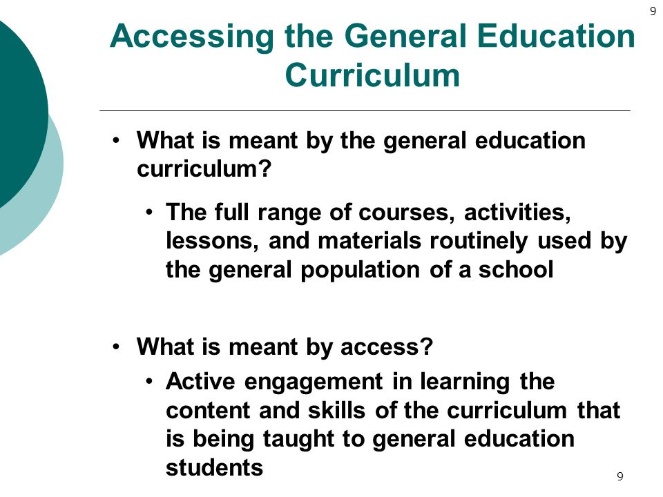 Accessing the General Education Curriculum